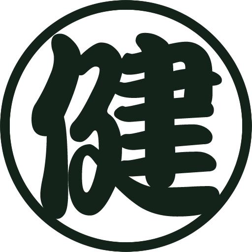 新栄水産有限会社